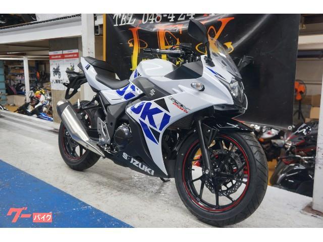 GSX250R ホワイトエクスター 国内正規 ABS