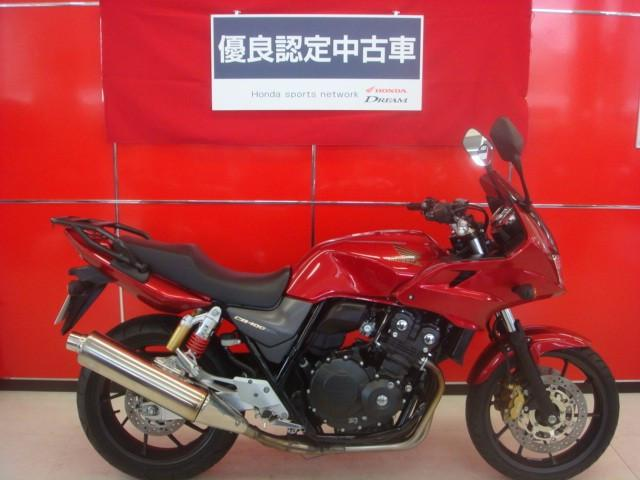 ホンダ CB400Super ボルドール VTEC Revoの画像(埼玉県
