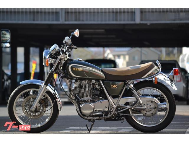 ヤマハ SR400 35周年記念モデルの画像(群馬県
