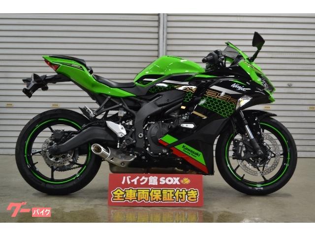 Ninja ZX−25R 2021年モデル
