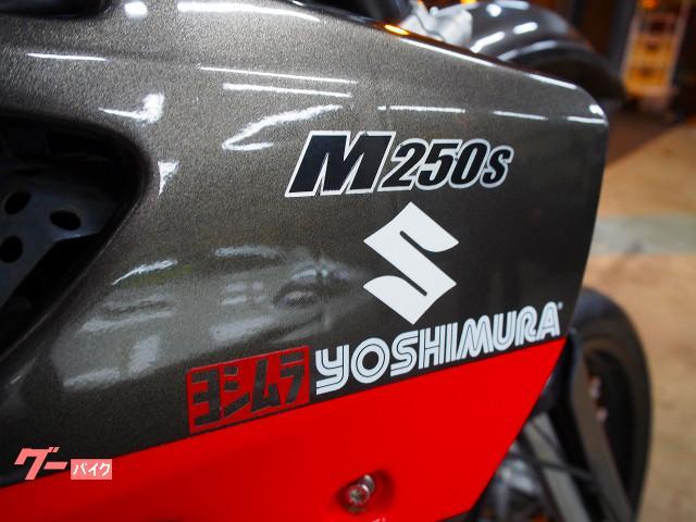 スズキ 250SB ヨシムラM250S  B181の画像(神奈川県