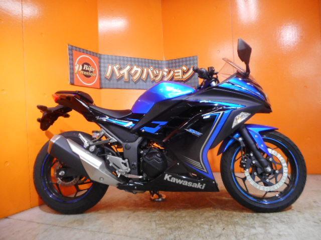 カワサキ Ninja 250 スペシャルエディション 純正スリーパークラッチ 1オーナー車の画像(神奈川県