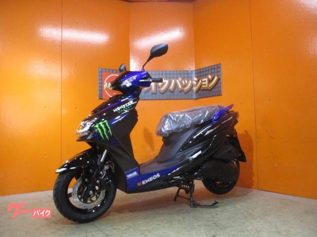 ヤマハ シグナスX 2020年 モンスター 純正ブラックキャリパーRサスの画像(神奈川県