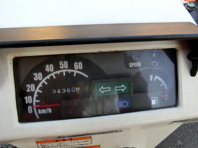 ホンダ ジャイロXスタンダード ホワイト 4ST ミニカー仕様の画像(神奈川県