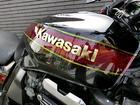 カワサキ ZRX1100 2型 E-4カラー Fカーボンフェンダーの画像(神奈川県