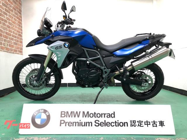 BMW F800GSの画像(埼玉県