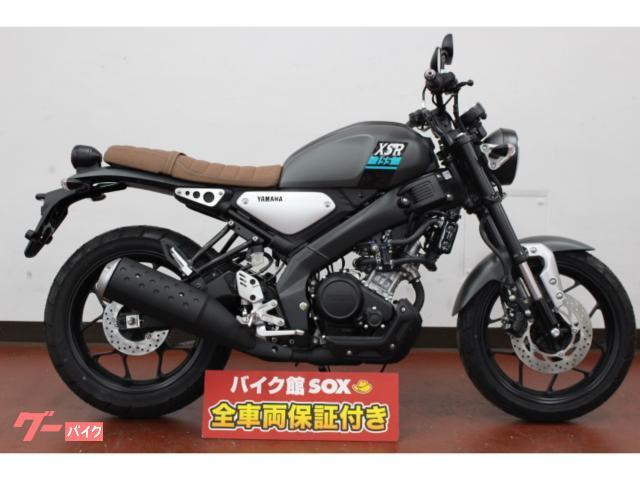 XSR155 2021年 国内未発売モデル