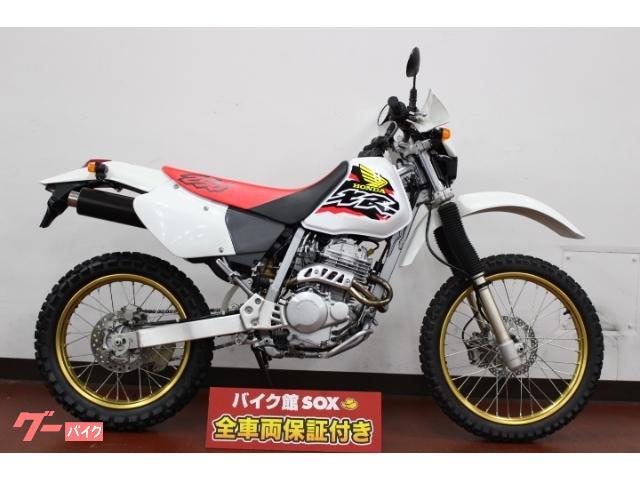 XR250 1997年モデル