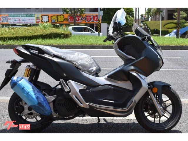 ADV150新車ブラック 国内正規モデル