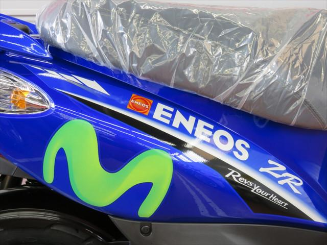 ヤマハ JOG ZR Movistar Yamaha MotoGP Editionの画像(北海道