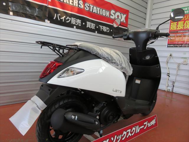スズキ レッツ 新型SEPエンジンの画像(北海道