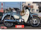 ホンダ スーパーカブC125の画像(北海道