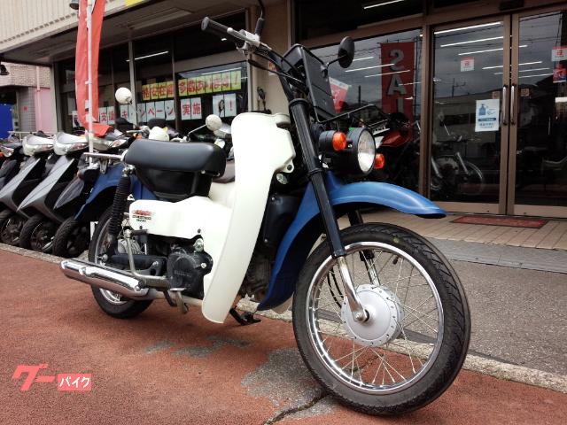 バーディー50 セル付き 4サイクル FI車 ブルー