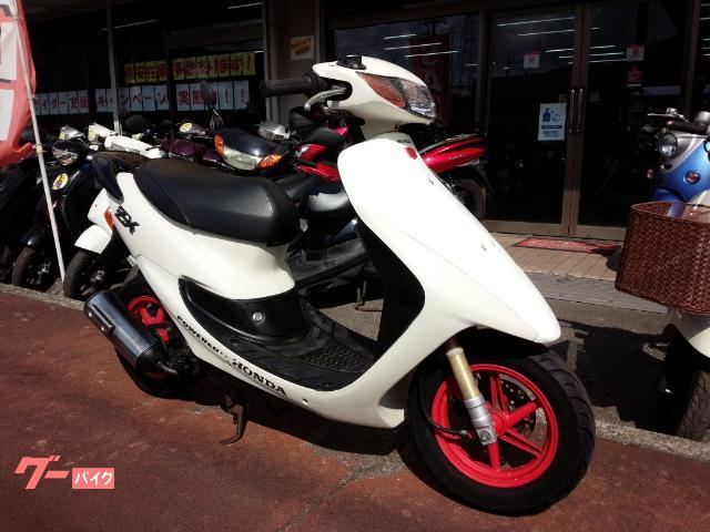 ライブDio ZX 2サイクルエンジン 50thモデル ホワイト