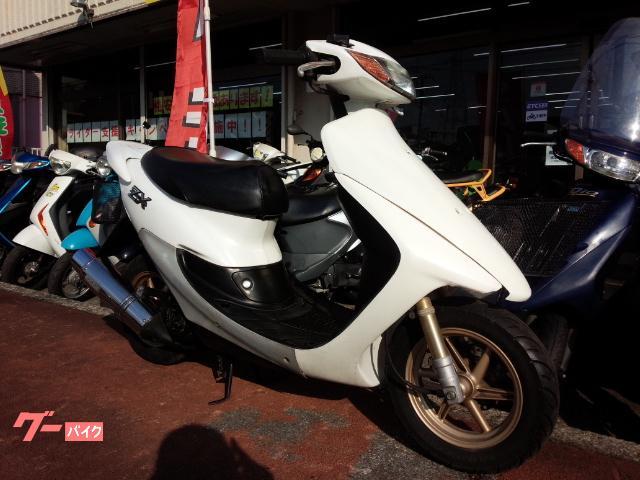 ライブDio ZX 2サイクルエンジン ZEROマフラー付き リヤスポイラー ディスクブレーキ キャストホイール ホワイト