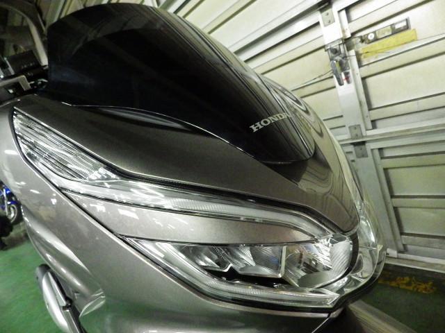 ホンダ PCX150ABS KF30型 ブライトブロンズメタリックの画像(神奈川県