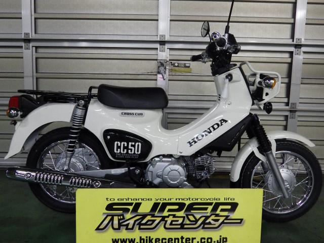 50 中古 クロスカブ クロスカブ50/ホンダの新車・中古バイクを大阪府から探す|ウェビック バイク選び