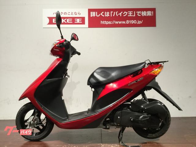 スズキ アドレスV50の画像(千葉県