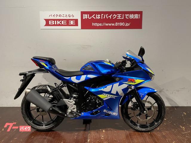 GSX−R125 ABS フルノーマル