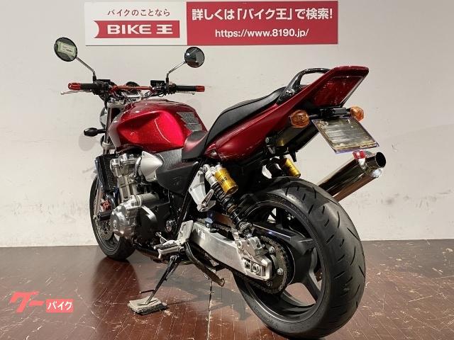 ホンダ CB1300Super Four ワイバンフルエキ オーリンズリアサス レイダウンの画像(千葉県