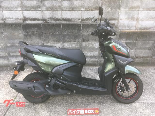 シグナスRAY ZR 125 2019年モデル