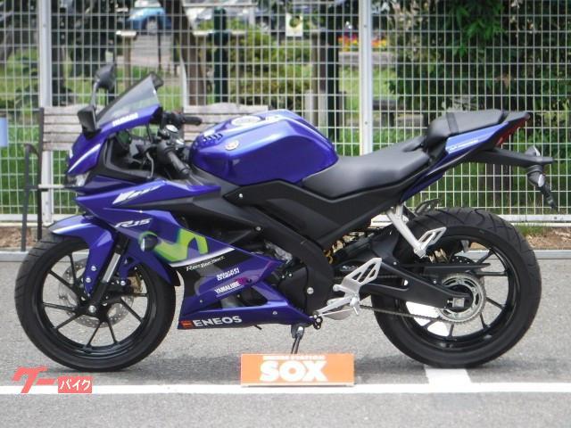 ヤマハ YZF-R15の画像(神奈川県