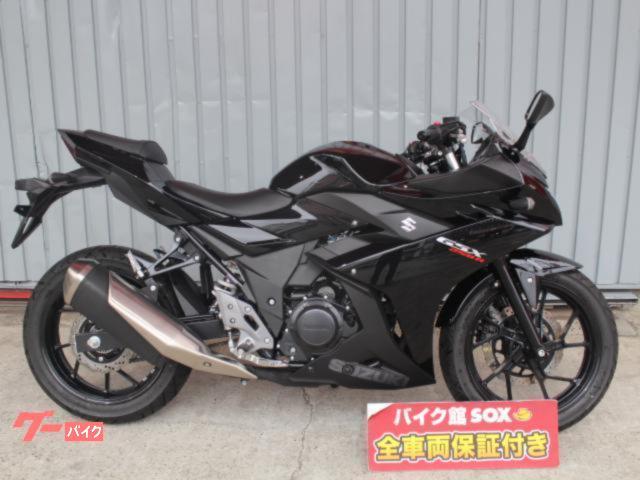 GSX250R ABSモデル