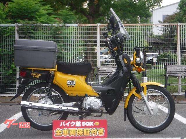 クロスカブ110 2013年モデル