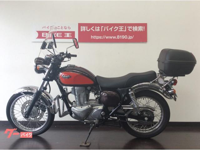 カワサキ エストレヤ エンジンガード Rボックス装備の画像(神奈川県