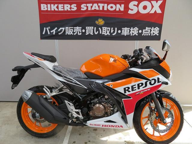 ホンダ CBR150Rの画像(神奈川県