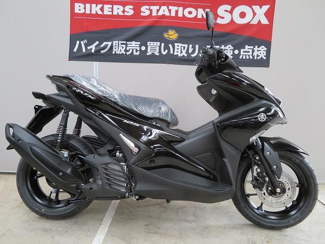 ヤマハ NVX125の画像(神奈川県