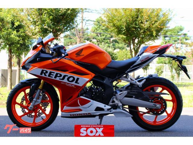 ホンダ CBR250RR ABS 輸入モデルの画像(神奈川県