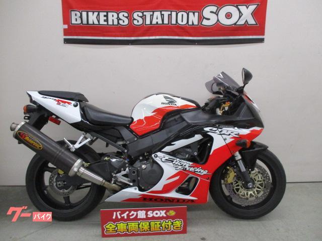 CBR900RR 2001年モデル