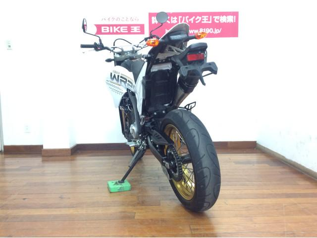 ヤマハ WR250Xの画像(埼玉県