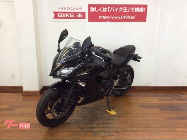 カワサキ Ninja 650の画像(埼玉県
