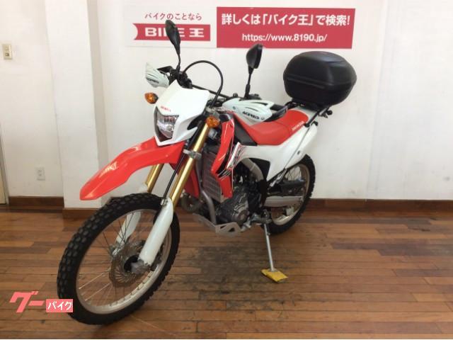ホンダ CRF250Lの画像(埼玉県