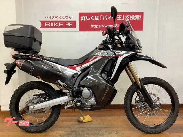 CRF250 ラリー  ヨシムラマフラー