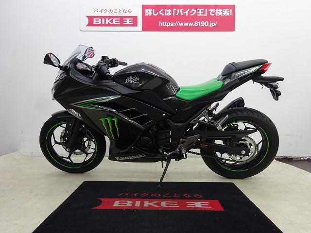 カワサキ Ninja 250の画像(広島県