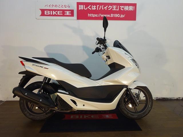 ホンダ PCX150 ノーマルの画像(広島県