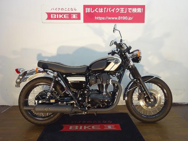 カワサキ W800の画像(広島県