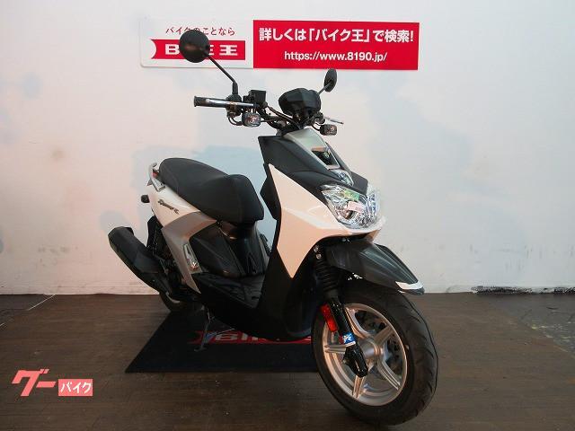ヤマハ BW'S125 ビーウィズ125 フルノーマル インジェクションの画像(広島県