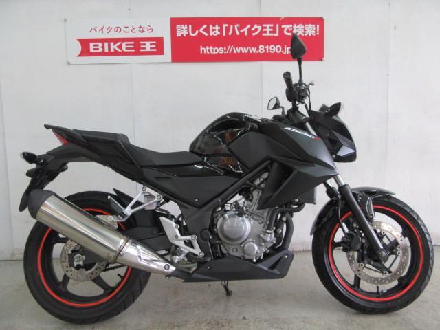 ホンダ CB250F ノーマル
