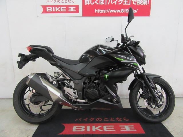 カワサキ Z250 ノーマルブラック