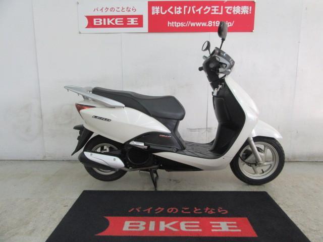 ホンダ リード・EX グリップヒーター ナックルバイザー