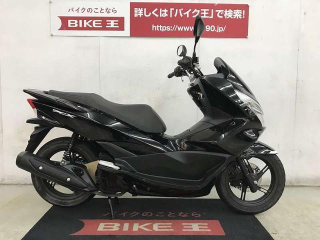 ホンダ PCX JF56
