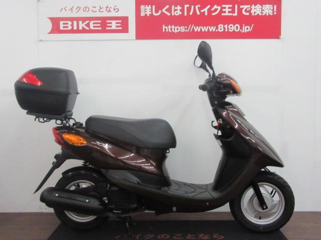 ヤマハ JOG SA55J型 リアBOX付