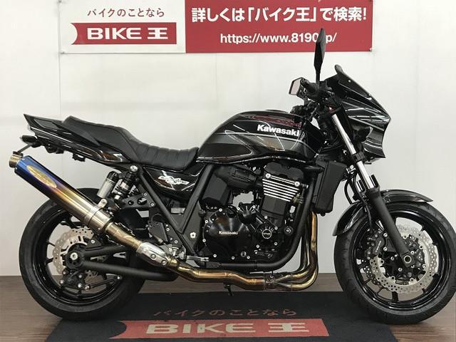 カワサキ ZRX1200 DAEG ブラックスタイル MHASANOスリップオン LED