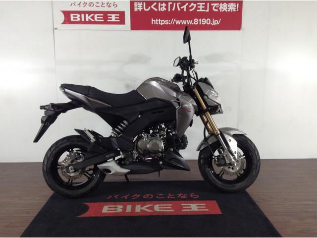 カワサキ Z125PRO ノーマル