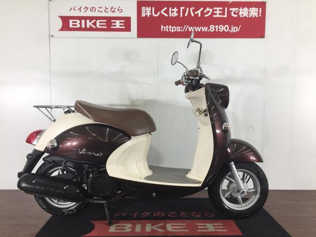 ヤマハ ビーノ インジェクションモデル SA37Jモデル