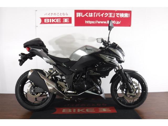 カワサキ Z250 ツーリングボックス ABS ETC